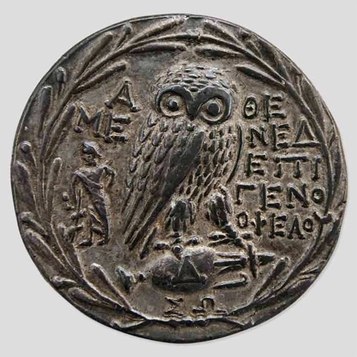 athena-owl-blog